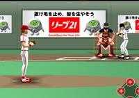 Baseball, batte,lancers,  sport, batteur, lanceur, match, sportif, manga, gant, home run