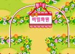Sue, fleurs, fille, jardin, jardinage